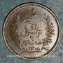Münzen Tunisie. Ali III, bey (1299-1320H = 1882-1902). 1 centime 1308H (= 1891)