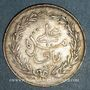 Münzen Tunisie. Ali III, bey (1299-1320H = 1882-1902). 4 piastres 1308H (= 1891)