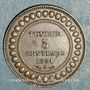 Münzen Tunisie. Ali III, bey (1299-1320H = 1882-1902). 5 centimes 1308H (= 1891)
