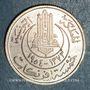 Münzen Tunisie. Mohammed al -Amine, bey (1362-76H). 5 francs 1954. Essai