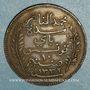 Münzen Tunisie. Mohammed En-Naceur (1324-1340H). 10 centimes 1911A