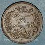 Münzen Tunisie. Mohammed En-Naceur (1324-1340H). 10 centimes 1916A (9/9)