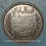 Münzen Tunisie. Mohammed IV El-Hadi (Hédi Bey) (1320-1324H = 1902-1906). 5 centimes 1903A