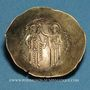Münzen Empire byzantin. Manuel I Comnène (1143-1180). Aspron trachy d'electrum. Constantinople, 1143-1152