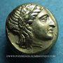 Münzen Lesbos. Mytilène. Hecté (= 1/6 de statère), 377-326 av. J-C
