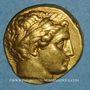 Münzen Royaume de Macédoine. Philippe II (359-336 av. J-C). Statère. Pella, vers 340-328 av. J-C