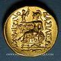 Münzen Royaume de Thrace. Lysimaque (323-281 av. J-C). Statère posthume. Tomis, vers 89-72 av. J-C