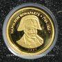Münzen Bénin. République. 1500 francs CFA. 2007. (PTL 999‰. 0,5 g)