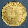 Münzen Finlande. Alexandre III (1881-1894). 10 markkaa 1881 S. (PTL 900‰. 3,23 g)