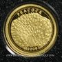 Münzen Laos. République. 500 kip 2008 (PTL 999‰. 0,5 g)