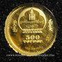 Münzen Mongolie. République. 500 tugrik 2011 (PTL 999‰. 0,5 g)