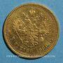 Münzen Russie. Alexandre III (1881-1894). 5 roubles 1888. (PTL 900‰. 6,45 g)