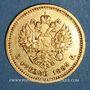 Münzen Russie. Alexandre III (1881-1894). 5 roubles 1889. (PTL 900‰. 6,45 g)
