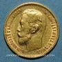 Münzen Russie. Nicolas II (1894-1917). 5 roubles 1898. (PTL 900 /1000. 4,30 gr)