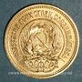 Münzen Russie. République. Cherwonetz (= 10 roubles) 197. (PTL 900‰. 8,6026 g)