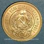 Münzen Russie. République. Cherwonetz 1977. (PTL 900 /1000. 8,6026 g)