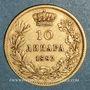 Münzen Serbie. Milan Obrenovich IV, roi (1882-1889). 10 dinars 1882. (PTL 900‰. 3,23 g)