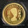 Münzen Togo. République. 1500 francs 2007 (PTL 999‰. 0,5 g)