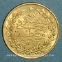 Münzen Turquie. Abdoul Mejid (1223-55H =1808-39). 50 kurush 1255/7 (PTL 917‰. 3,60 g)