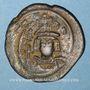 Münzen Empire byzantin. Héraclius (610-641). Follis. Cyzique, 2e officine, 612-613. Surfrappé...
