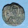 Münzen Empire byzantin. Justinien I (527-565). Noummion. Carthage, 552-565.