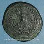 Münzen Empire byzantin. Monnayage anonyme attribué à Alexis I (1081-1118). Follis, classe K