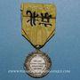Münzen Médaille de l'Expédition de Chine (1860). Modèle officiel