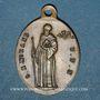 Münzen Alsace. Altkirch. Eglise Saint Morand. Médaille laiton. Ovale. 19,41 x 26,96 mm