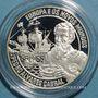 Münzen Portugal. 25 écu 1996 Pedro Alvares Cabral.  (PTL 925/1000. 28 g)