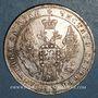 Münzen Russie. Nicolas I (1825-1855). 1 rouble 1849. Saint Petersbourg