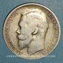 Münzen Russie. Nicolas II (1894-1917). 1 rouble 1899. Saint-Petersbourg