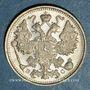 Münzen Russie. Nicolas II (1894-1917). 15 kopecks 1914BC. Saint Pétersbourg