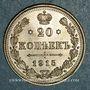 Münzen Russie. Nicolas II (1894-1917). 20 kopecks 1915 BC. Saint Petersbourg