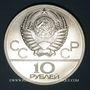 Münzen Russie. U.R.S.S. (1922-1991). 10 roubles 1979(l). Léningrad. J. O. Moscou 1980. Volley