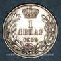 Münzen Serbie. Pierre I (1903-1918). 1 dinar 1915