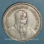 Münzen Suisse. Confédération. 5 francs 1935B