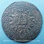 Münzen Philippe IV le Bel (1285-1314). Gros tournois à l'O long (1290-95). L fleurdelisé