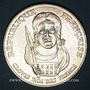 Münzen 5e république (1959- ). 100 francs 1996. Clovis