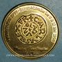 Münzen Euros des Villes. Laon (02). 1 euro 1998