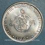 Münzen Euros des Villes. Montpellier (34). 1,5 euro 1997