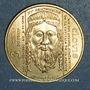 Münzen Euros des Villes. Paris (75). 3 euro 1996