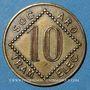 Münzen Aubenas (07). Société Ardéchoise des Tramways Electriques. 10 centimes