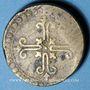 Münzen Vatican. Poids monétaire de la quadruple pistole d'Italie