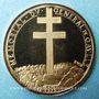 Münzen Charles de Gaulle (1890-1970). Commémoration du Mémorial du Gal de Gaulle, 18 juin 1972. Médaille or