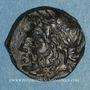 Münzen Apulie. Arpi. Bronze, vers 325-275 av. J-C