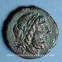 Münzen Apulie. Arpi (vers 325-275 av. J-C). Bronze