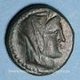 Münzen Bruttium. Petelia (vers 280-216 av. J-C). Bronze