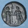Münzen Eolide. Cymé. (2e - 1er siècle av. J-C). Petit bronze