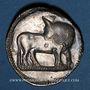 Münzen Italie. Lucanie. Sybaris (560-510 av. J-C). Statère