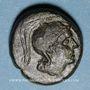Münzen Macédoine sous domination romaine. Gaius Publius Tamios, questeur (148-146 av. J-C)